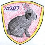 Участник №22