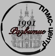 Информация отдела профилактики ППМС-Центра «Развитие»