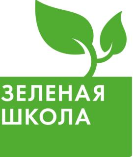 19 мая Мероприятие «Зеленая школа 207»