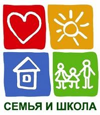 Клуб Семья и Школа
