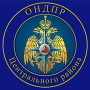 Информационные материалы по безопасности от Управления МЧС Центрального р-на г. Санкт-Петербурга